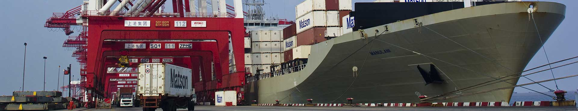 Matson containership Manulani at terminal shipping from China