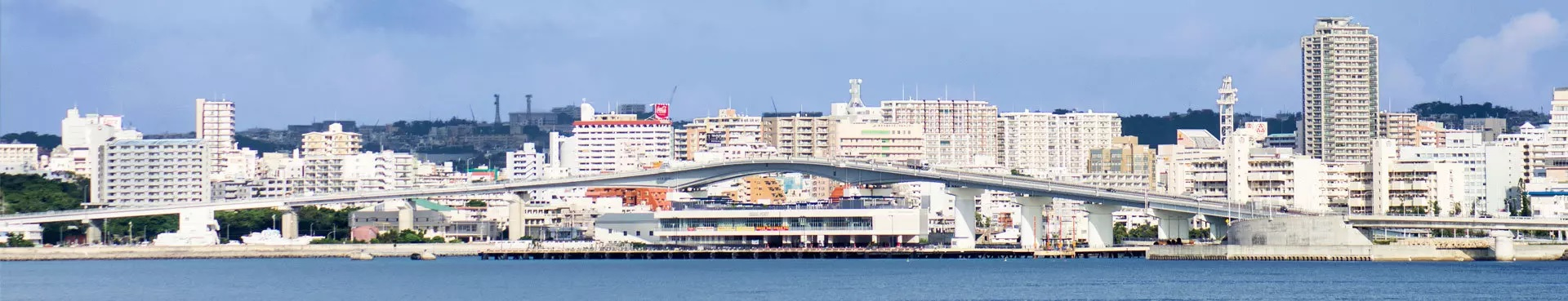 Port at Naha, Japan